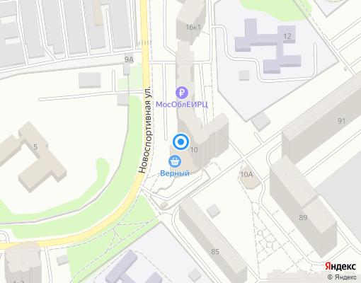 Управляющая компания «Управление жилищного хозяйства» на карте Одинцово