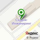 Местоположение компании Бампер-химки.рф