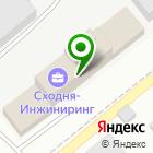 Местоположение компании СП-Альянс Авто