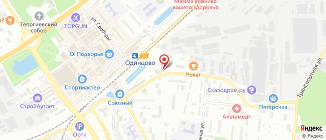 Карта расположения пункта доставки Одинцово Союзная в городе Одинцово