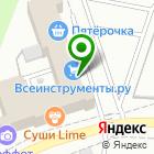 Местоположение компании ElectroTabak