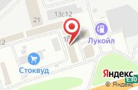 Схема проезда до компании Деловой Звук в Одинцово