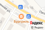 Схема проезда до компании Pizza express в Юрлово