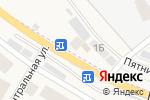 Схема проезда до компании Магазин цветов в Аристово