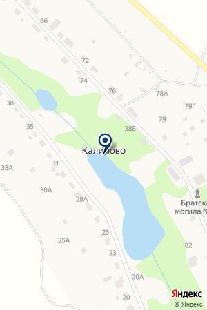 СИСТЕМЫ КЛИМАТА на карте Серпухова