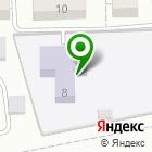 Местоположение компании Детский сад №13