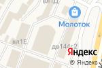 Схема проезда до компании Магазин отделочных материалов в Красной Пахре