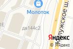 Схема проезда до компании Магазин крепежных изделий на Калужском шоссе в Москве