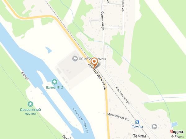 Остановка Шлюз (Московская область)