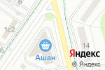 Схема проезда до компании Банкомат, Промсвязьбанк, ПАО в Троицке