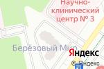 Схема проезда до компании Типография в Москве