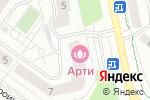 Схема проезда до компании Салон цветов в Троицке