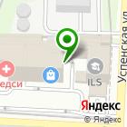 Местоположение компании Uselic