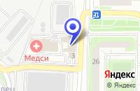 Схема проезда до компании МОСКАДРЫ в Красногорске