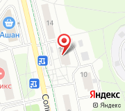 Троицкий отдел Управления Федеральной службы государственной регистрации кадастра и картографии по Московской области