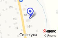 Схема проезда до компании ЛАВ ЦТО в Москве