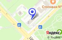 Схема проезда до компании АВИАКОМПАНИЯ РОССИЯ в Москве