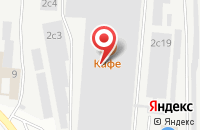 Схема проезда до компании Ток-Сервис в Одинцово