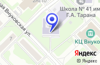 Схема проезда до компании 21-Й УЧЕБНО-ТРЕНИРОВОЧНЫЙ ЦЕНТР АЭРОПОРТ ВНУКОВО в Москве