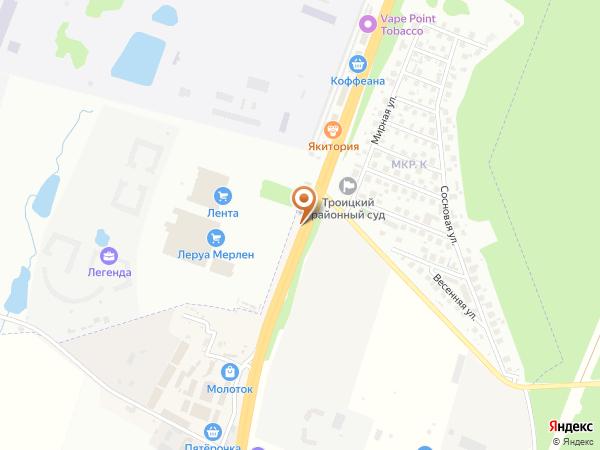 Остановка Дом отдыха Красная Пахра (42-й км) в Москве