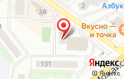 Автосервис Одинцово-Форд в Одинцово - улица Чикина, 1: услуги, отзывы, официальный сайт, карта проезда
