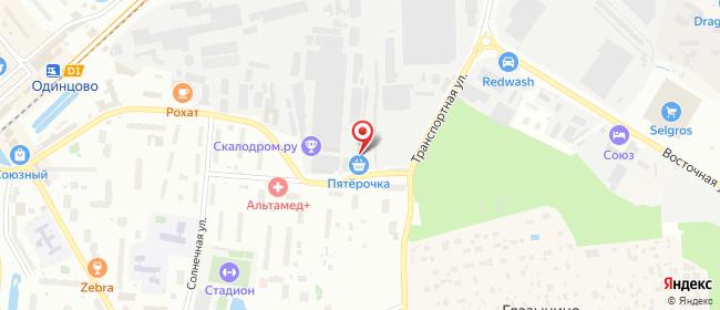Карта расположения пункта доставки Халва в городе Одинцово