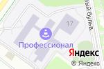 Схема проезда до компании Гимназия в Москве