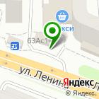 Местоположение компании АвтоДебют