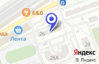 Схема проезда до компании ПТФ ЛИТЛ МИ в Одинцово