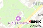 Схема проезда до компании ПГА в Москве