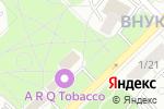 Схема проезда до компании Продовольственный магазин во Внуково