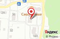 Схема проезда до компании Проф-Интел в Одинцово