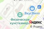 Схема проезда до компании Salsa Rica в Москве