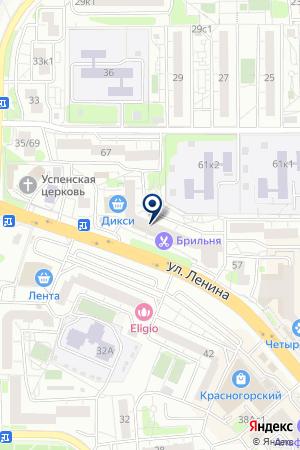 МАГАЗИН СПОРТТОВАРОВ КАПИТАН на карте Красногорска