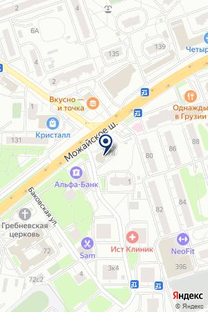 ПКФ ЮНСТРОЙ на карте Одинцово
