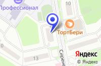 Схема проезда до компании ТОРГОВАЯ КОМПАНИЯ ПОЛРОФ в Троицке