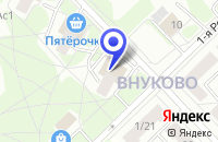 Схема проезда до компании ИНЖКАПСТРОЙСЕРВИС в Москве