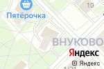 Схема проезда до компании Внуково в Москве