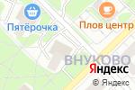 Схема проезда до компании Qiwi во Внуково