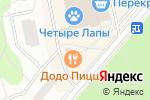 Схема проезда до компании Магазин фастфудной продукции в Троицке