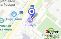 Схема проезда до компании ЖЭК № 3 в Троицке