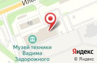 Схема проезда до компании Сибара в Архангельском