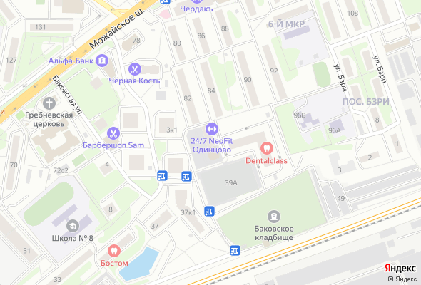 продажа квартир Вокзальная 39Б