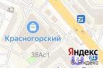 Схема проезда до компании Магия Серебра в Красногорске