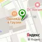 Местоположение компании ЦДПО Навигатор
