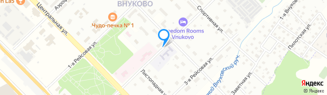 улица Рейсовая 2-я