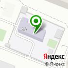 Местоположение компании Детский сад №29, Колосок