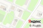 Схема проезда до компании Мастерская по ремонту телефонов в Архангельском