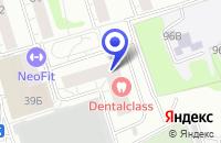 Схема проезда до компании БАЗА ПРОМЫШЛЕННОГО ОБОРУДОВАНИЯ в Одинцово