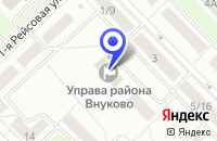 Схема проезда до компании РДС ДЕЗ ВНУКОВО в Москве